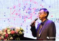 董苏华:谈城市停车领域亟待解决的几个问题