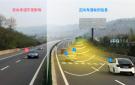 让交通更安全,道路定向声警示系统大有可为