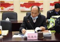 苏州召开超限超载治理常态化工作研讨会