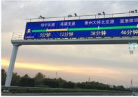 江苏高速公路信息服务一体化解决方案成功试点应用