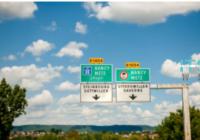 【前沿】诸侯并立,公路收费技术未来发展的国际探讨