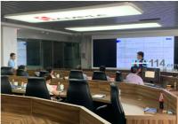 江苏省交通厅领导莅临驭道数据,调研普货主动安全智能防控系统试点工作