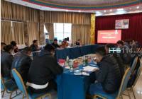 广东紫光承建的西藏道路运输行业信息化平台工程项目通过终验
