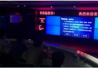 广东省厅领导、清远市交通局领导一行莅临清远市第三方监测中心调研