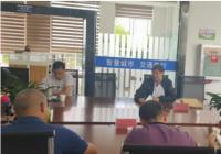 文山州运管局陆荣坤副局长一行到楚雄州第三方监控服务中心考察交流