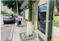 宜宾首批公交电子站牌来了!6月中旬将正式投用