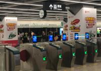 贵阳轨道交通和公交正式开通刷脸乘车