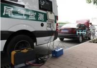 三部门:建立实施汽车排放检验与维护制度