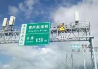 广东:明年通车的高速公路全部预设5G基站位置