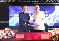 大唐高鸿与四维图新宣布签订车路协同战略合作协议