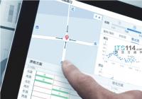 滴滴贝博手机ballbet贝博app下载ios推出滴滴信控系统基础版,面向行业用户开放试用