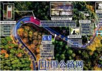 江西:湾里贝博手机旅游公路信息系统建设二期项目正式启动