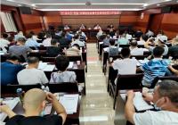 """湖南省第一期""""两客""""车辆贝博监管系统联网联控工作培训班开班"""