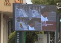 上饶市广丰区首个贝博ballbet贝博app下载ios管理系统亮相街头