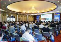 疫情无阻,2020中国商用车车联网大会胜利开幕