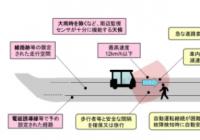 """日本出台""""最后一公里自动驾驶车辆系统""""指导手册"""