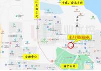 重庆江北丨三次放行,硬核治理施工道路拥堵