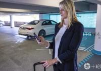 德国机场试验自动泊车(AVP) 系统