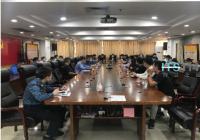 广州市ballbet贝博app下载ios运输、公安部门联合约谈网约车平台公司