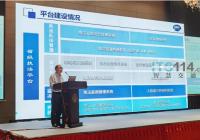2020年全国交通运输综合执法与科技治超研讨会召开