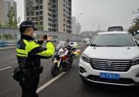重庆将采取RFID等多种手段治理主城区干道乱停放问题