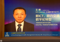 华为交通智能体,助力交通管理数字化转型