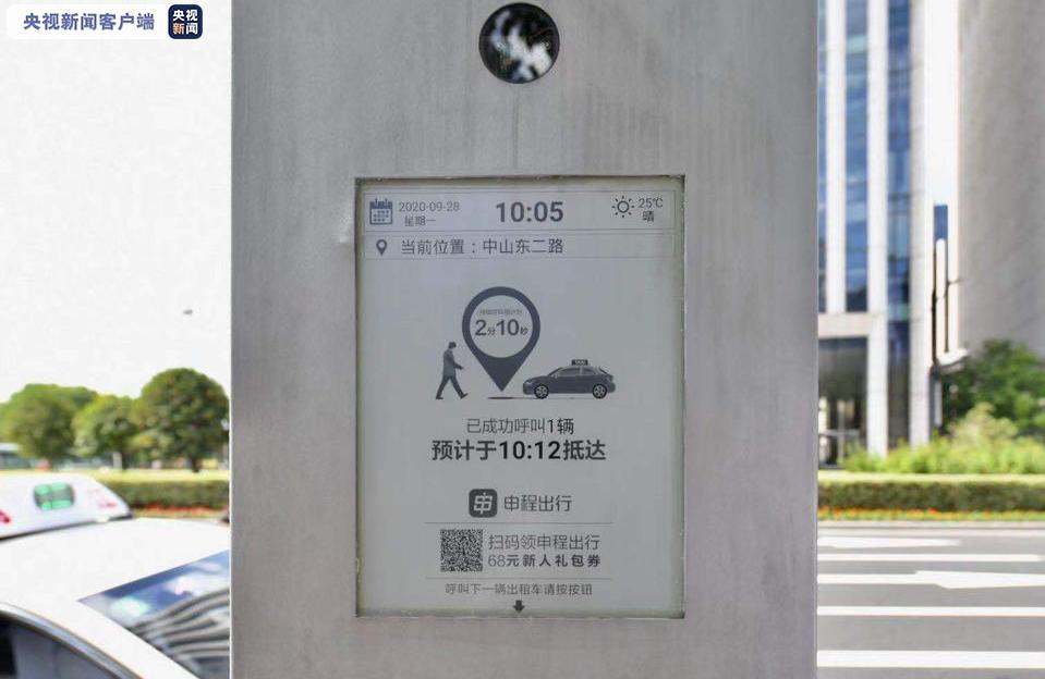 微信图片_20200929105933.jpg