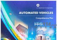 美国交通部发布《自动驾驶汽车综合计划》