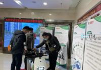 北京市停管中心:推进道路停车电子管理员关键技术研究及示范应用