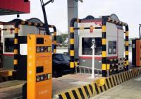 ITS114智能交通新闻精选(2月):山东、江苏出台文件鼓励建设信号配时优化中心