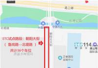 ITS114 城市智慧停车行业简报(2.22~2.28):北京、西宁等将扩大高位视频覆盖,蚌埠、百色等将采用高位视频