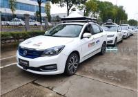 """武汉:""""北斗+5G""""助力出租车实现自动驾驶"""