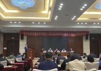 推动智慧交通发展 四川成立交通三维测绘技术委员会