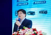 郑四发教授:智能网联商用车技术路线及应用