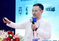 杨剑:车联网提升城市交通安全共治效率