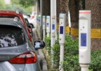ITS114 城市智慧停车行业简报(8.10~8.16):天津推进路侧停车ETC支付