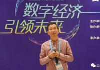 王小磊:公交车驾驶员生命体征数据采集方法综述