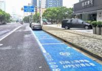 ITS114 智慧停车行业简报(8.24~8.30):辽宁出台意见改进城市停车管理工作,海康拿下两项目