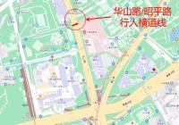从上海徐家汇华山/昭平路口看信号灯安装的利弊