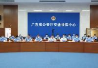 广东、湖北、安徽三省举办交管大数据建模竞赛
