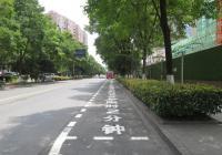 杭州:城市治理新实践 智慧治堵新样本