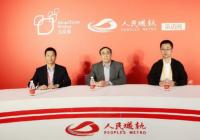 城轨云智慧升级正当时,华为与中国城市轨道交通协会、呼和浩特地铁共商智慧城轨新发展