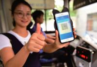 科技加持,蚌埠公交越来越智慧