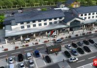 """""""1号高速""""智慧工程——京沪高速车路协同先导性应用示范项目新进展"""