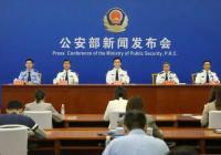 公安部:推出公安交管12项便利措施