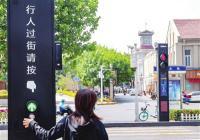 天津:新型多功能一体化行人过街智能交通信号灯亮相