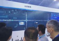"""重庆公安局交巡警总队建立起全国首个""""RFID交通管理联合研究中心"""""""