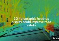 英国研发基于激光雷达的3D全息抬头显示器