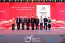 深圳地铁携手华为发布基于Wi-Fi 6的高速实时回传场景创新实践